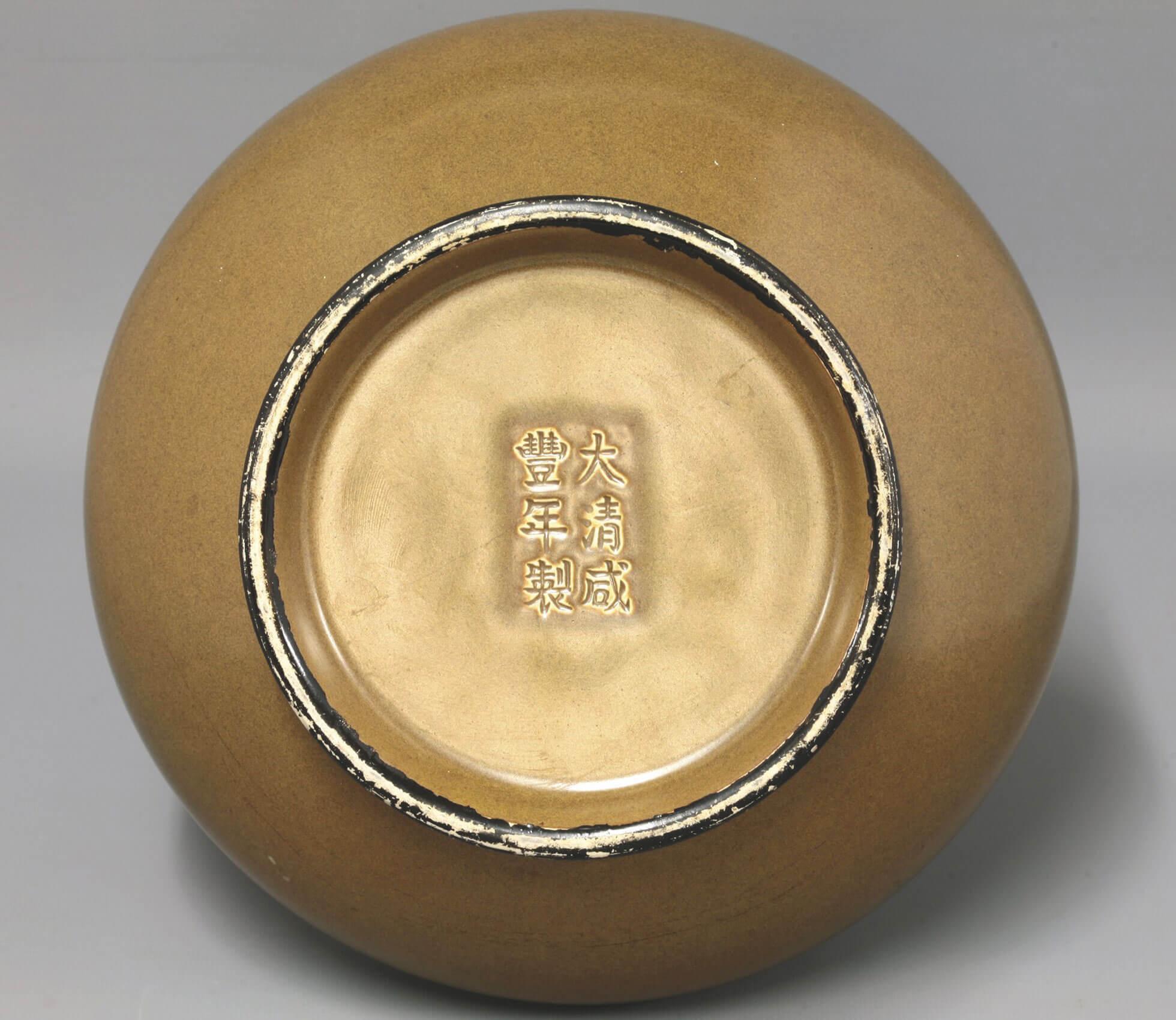 Chinese-tea-dust-vase